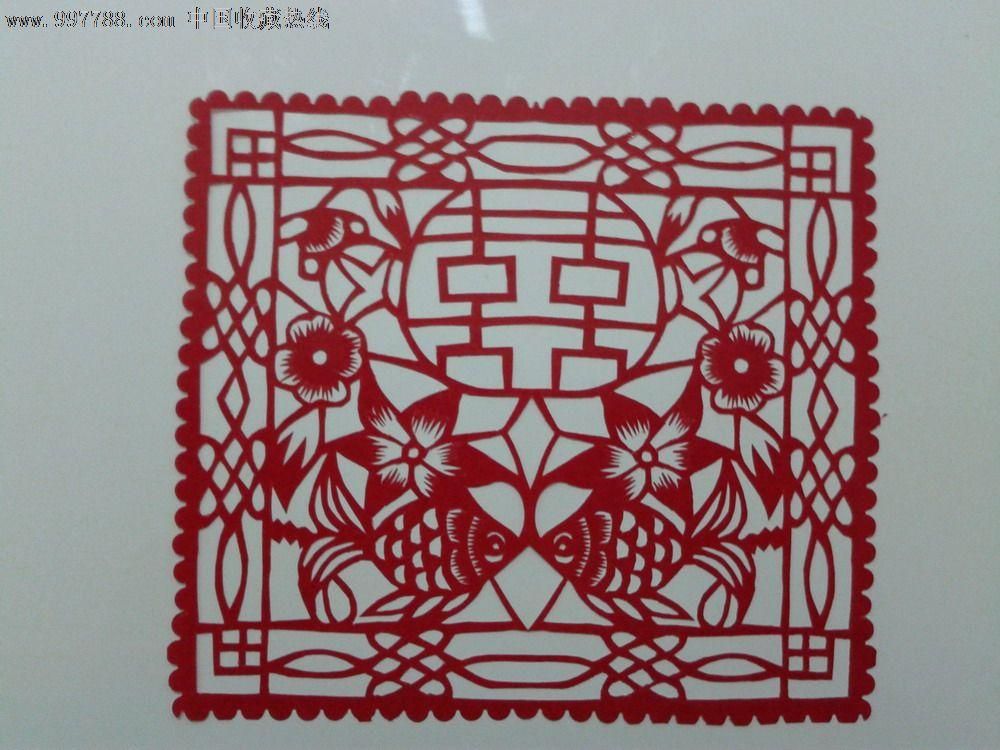 窗花剪纸_价格元_第1张_中国收藏热线