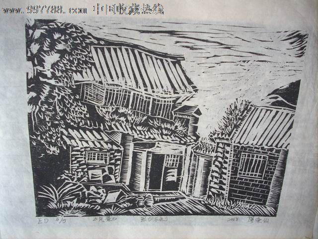 特价黑白木刻原作----22厘米x29厘米.,版画原作,其他
