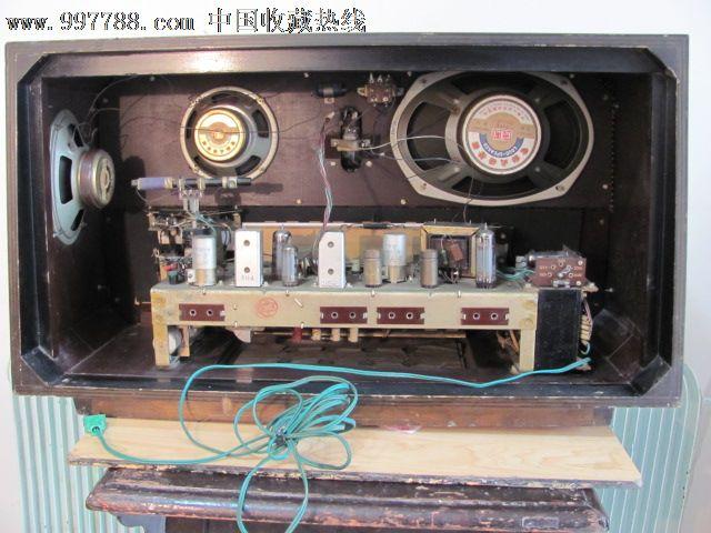 飞乐272大电子管古董老收音机