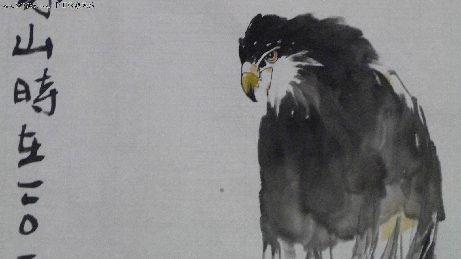 中国画写意花鸟画 雄风