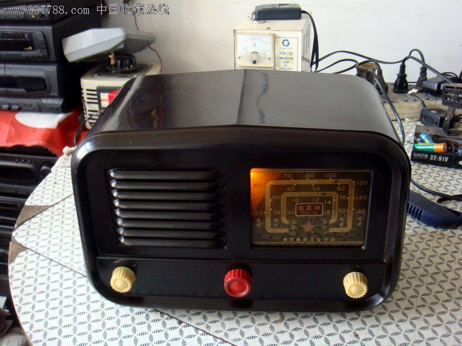 红星505-1电子管收音机
