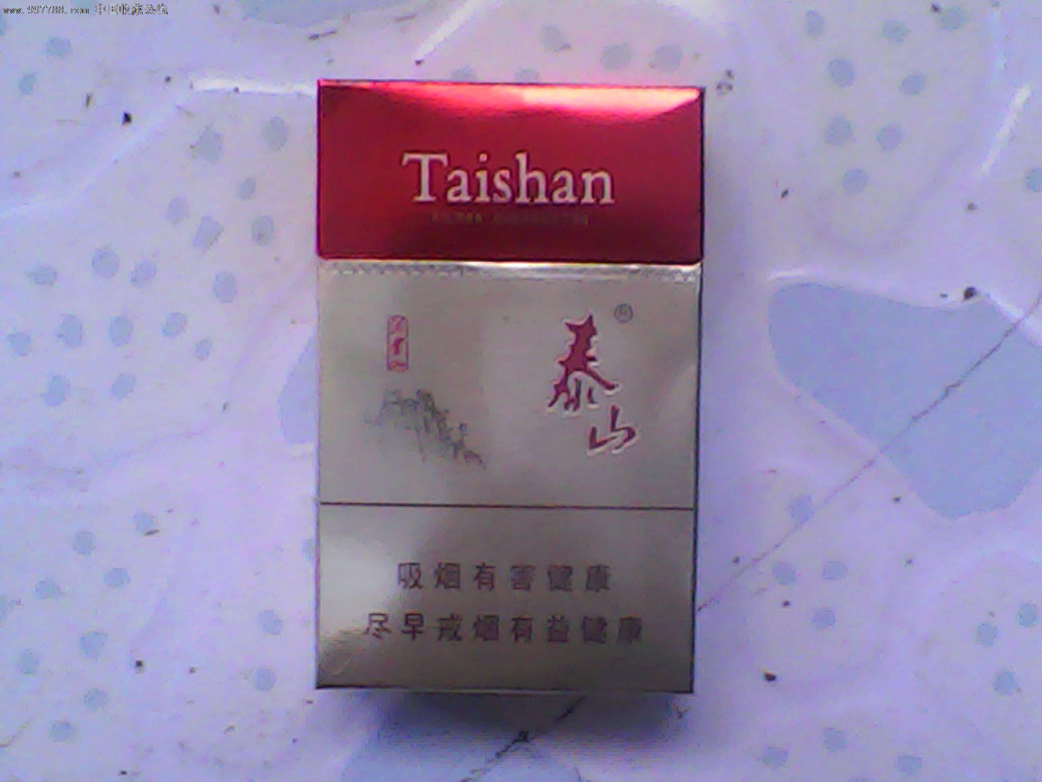 沂蒙山(2012新,有泰山字样)_烟标/烟盒_钱币交流
