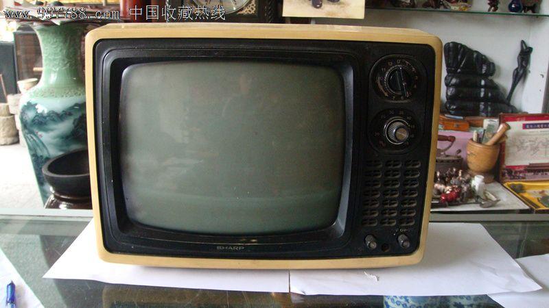 夏普12寸老式黑白电视机