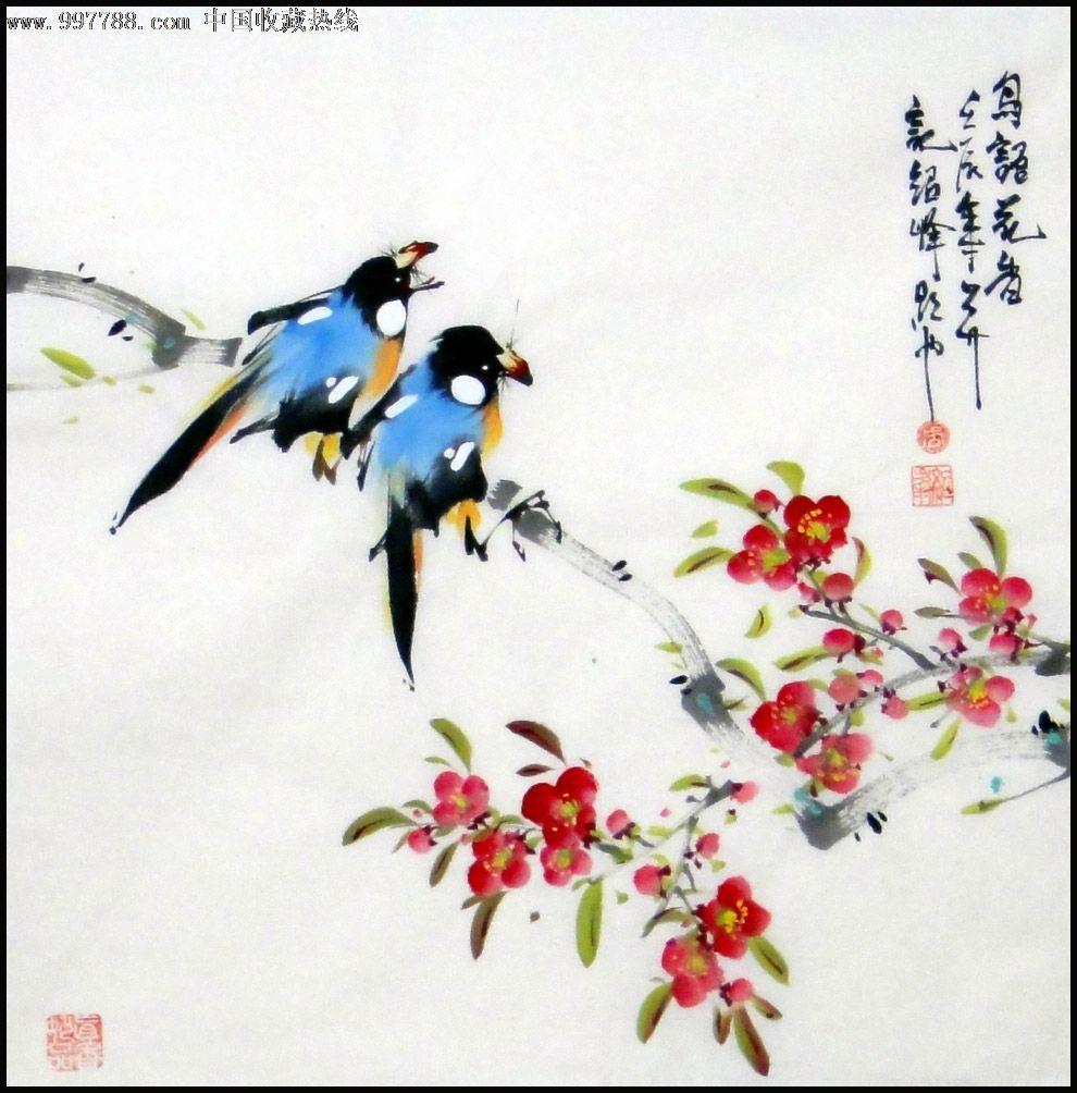小品,斗方-花鸟国画原作--se14642987-零售-中国收藏图片