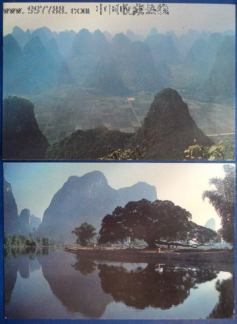 桂林山水明信片(10张)