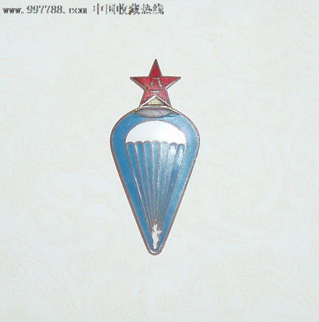 空降兵跳伞证章(别针款)图片