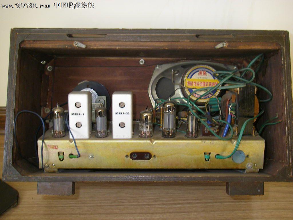 凯歌455-a电子管收音机