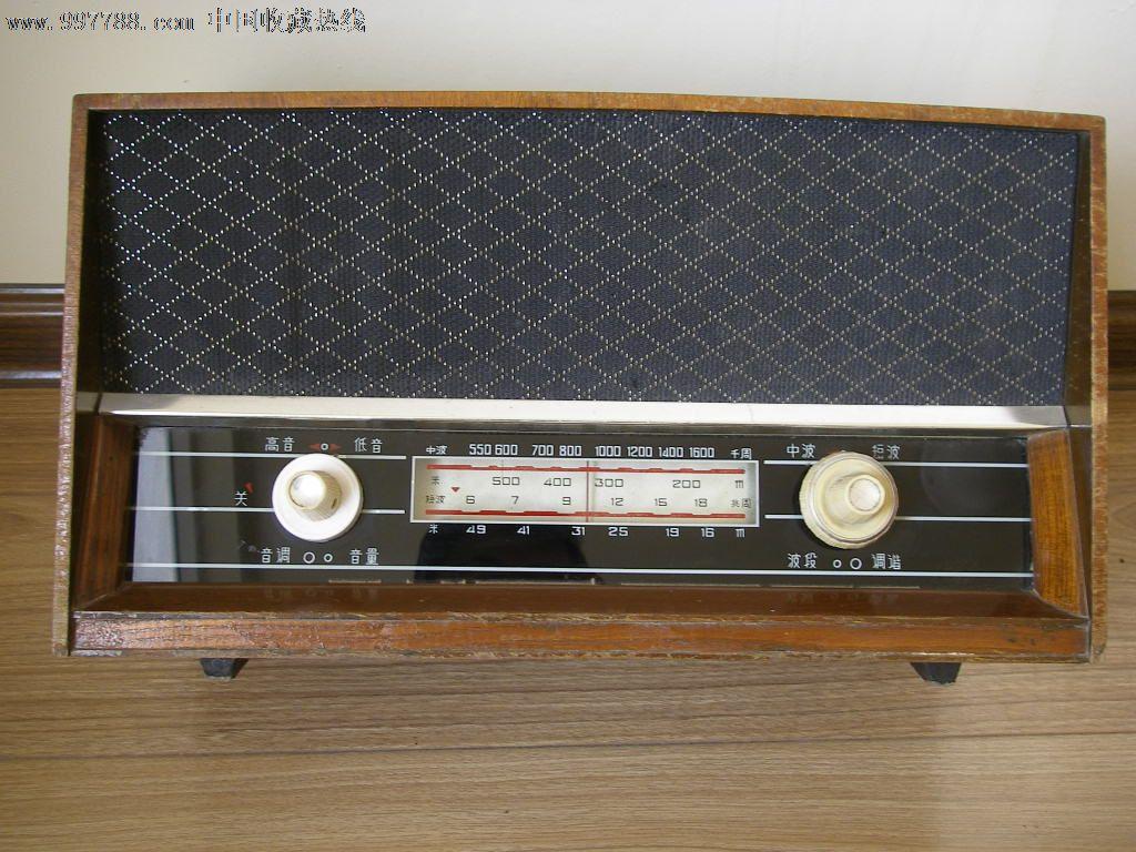 凯歌455-i电子管收音机_价格150元_第1张_中国收藏热线