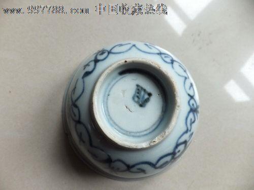 明代3朵团花纹青花瓷碗(精美,少见)