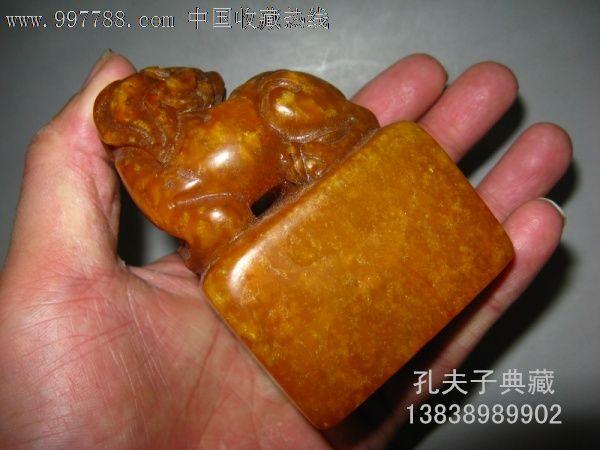 天然田黄石印章老寿山石清代狮子章手工雕刻传