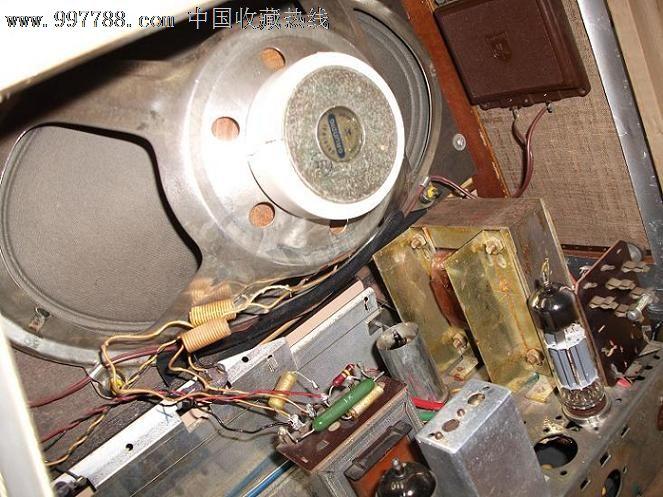 根德3260型电子管四波段fm/am收音机