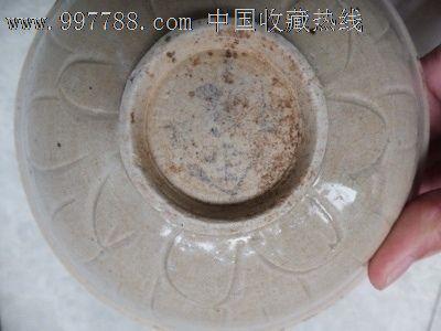 宋代莲瓣纹划花纹影青瓷碗(精美漂亮,完好少见)