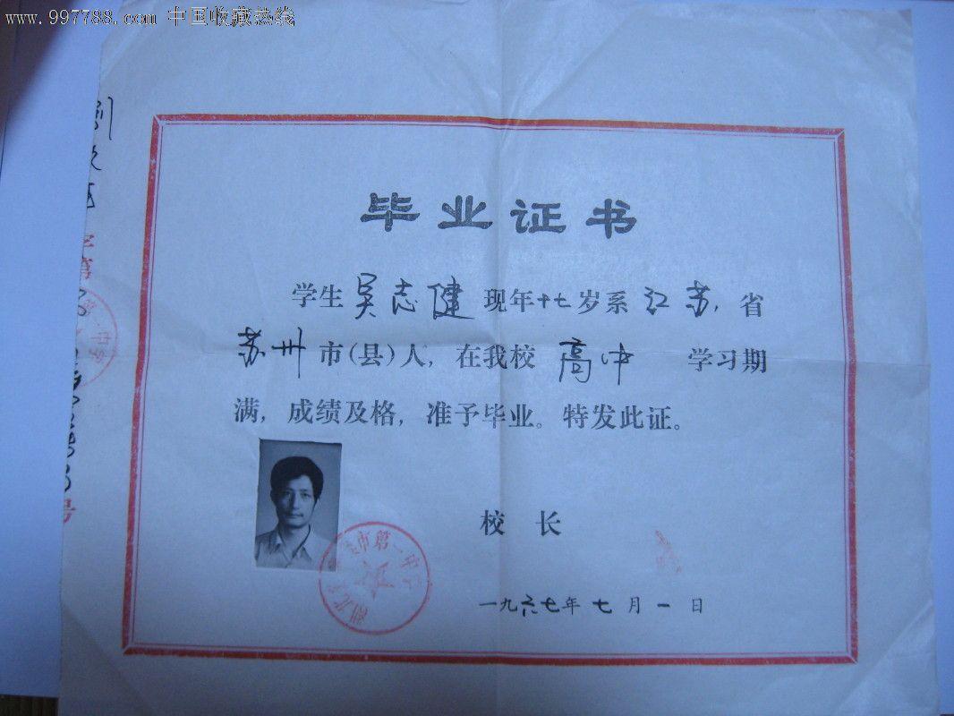 襄阳黄埔学生就读要小学基本信息表,转学的学小学湖北图片
