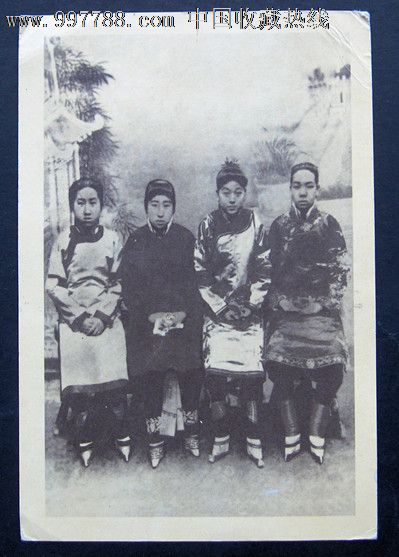 清代老照片--[裹脚女人]--明信片一枚_价格元_第4张_7788收藏__中国
