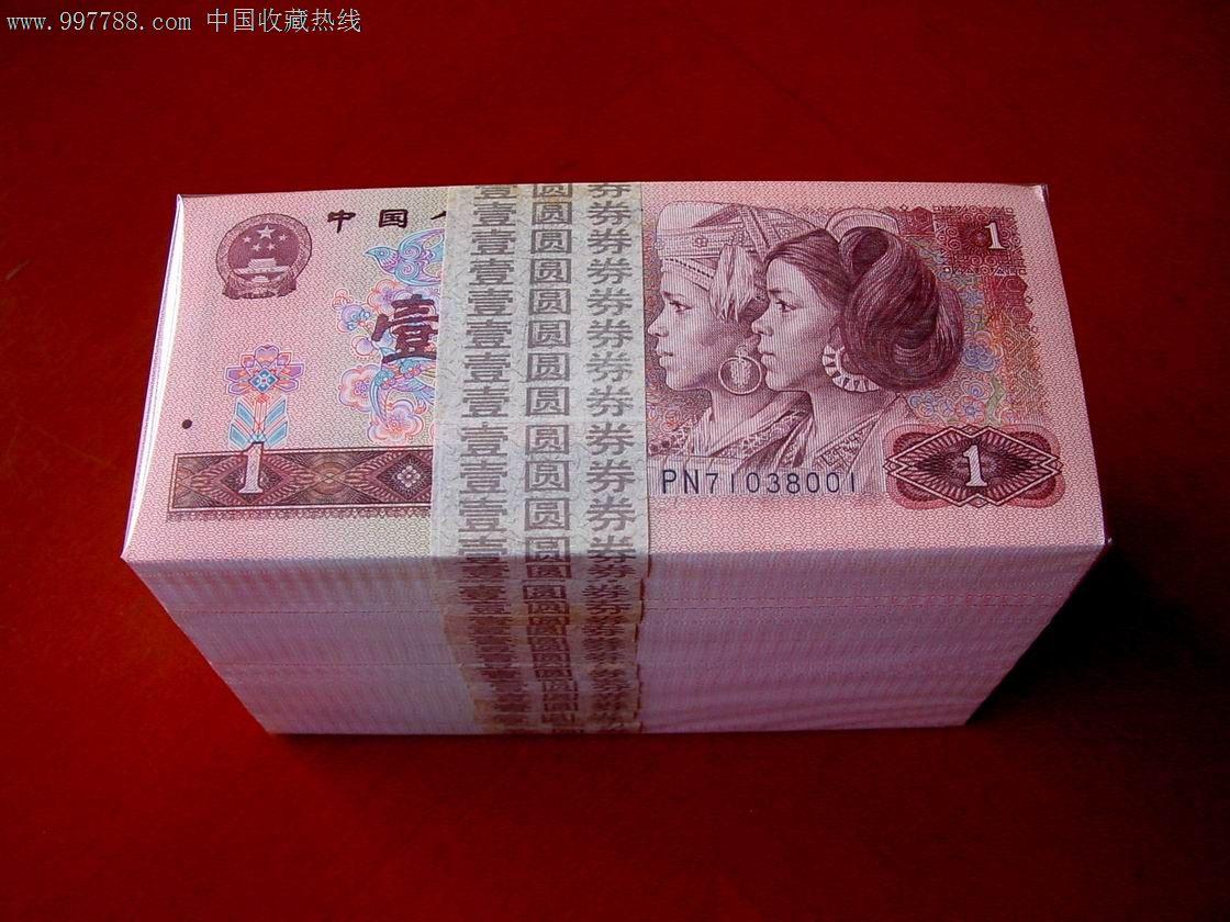 一捆钱矢量图
