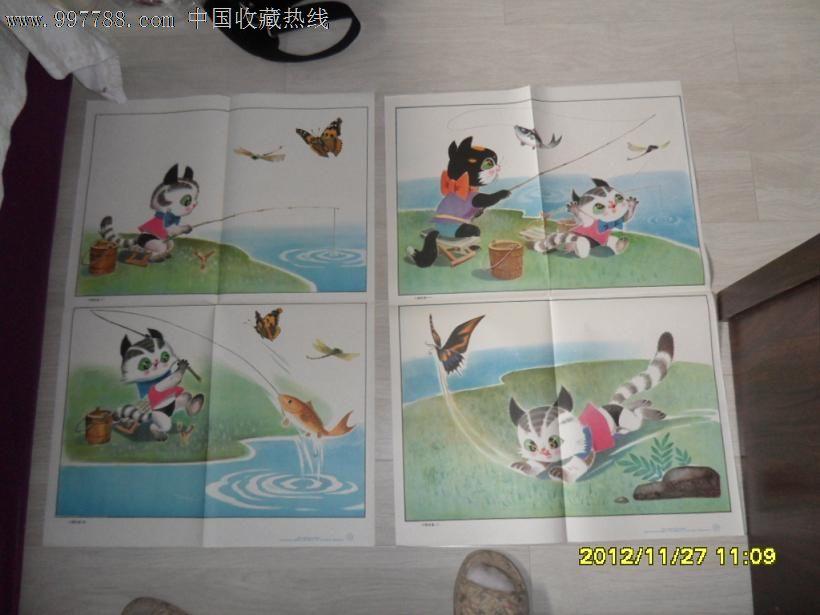 连环画图片简笔画-小猫钓鱼