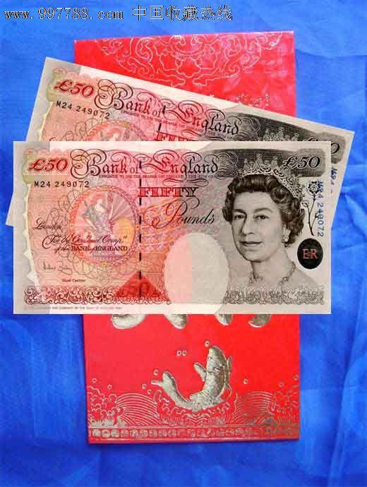 英镑红包(100英镑)图片