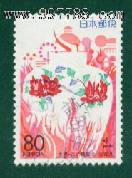日本地方邮票1996年R185佐贺县-博览会信销1