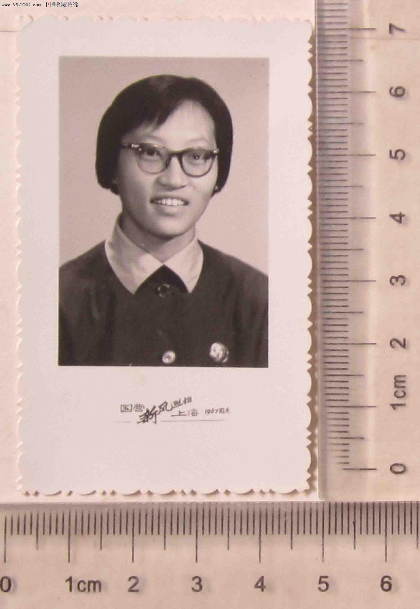 老相片-1寸老照片女图片