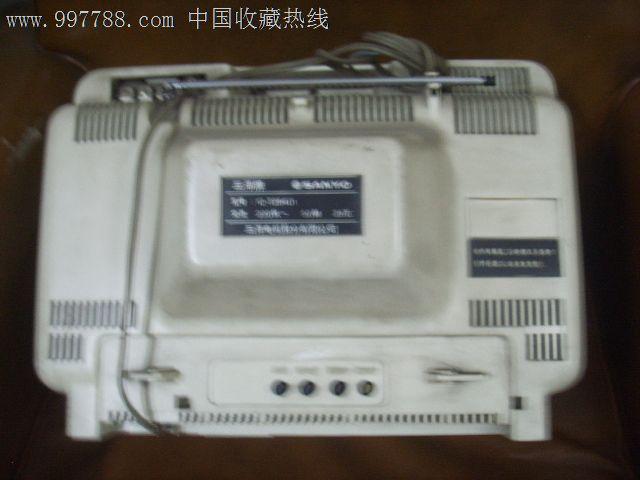 八十年代12吋三洋牌黑白电视机_价格元【瑞丰金宝收藏】_第3张_中国
