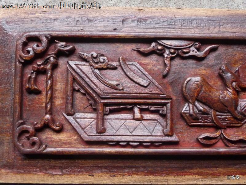 樟木福禄寿喜花板一对,木雕花板,樟木,清朝,吉祥图案,综合雕,20cm
