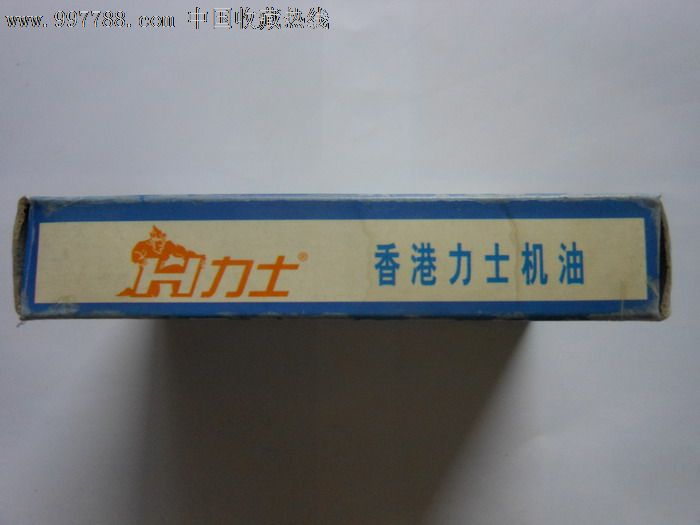 香港价格机油-力士:7元-se14867630-扑克牌-零儿童增高垫图片