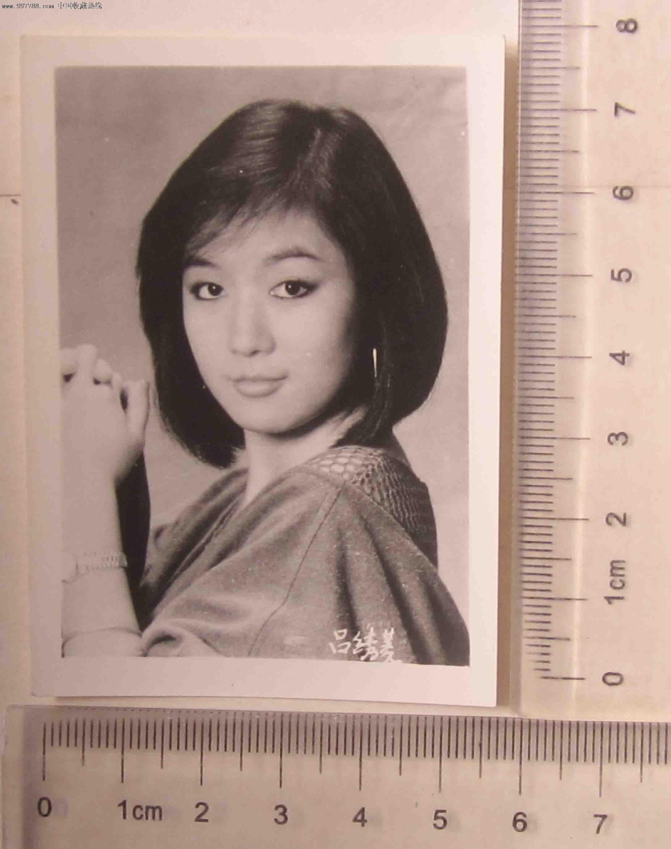 美女明星吕秀菱老照片