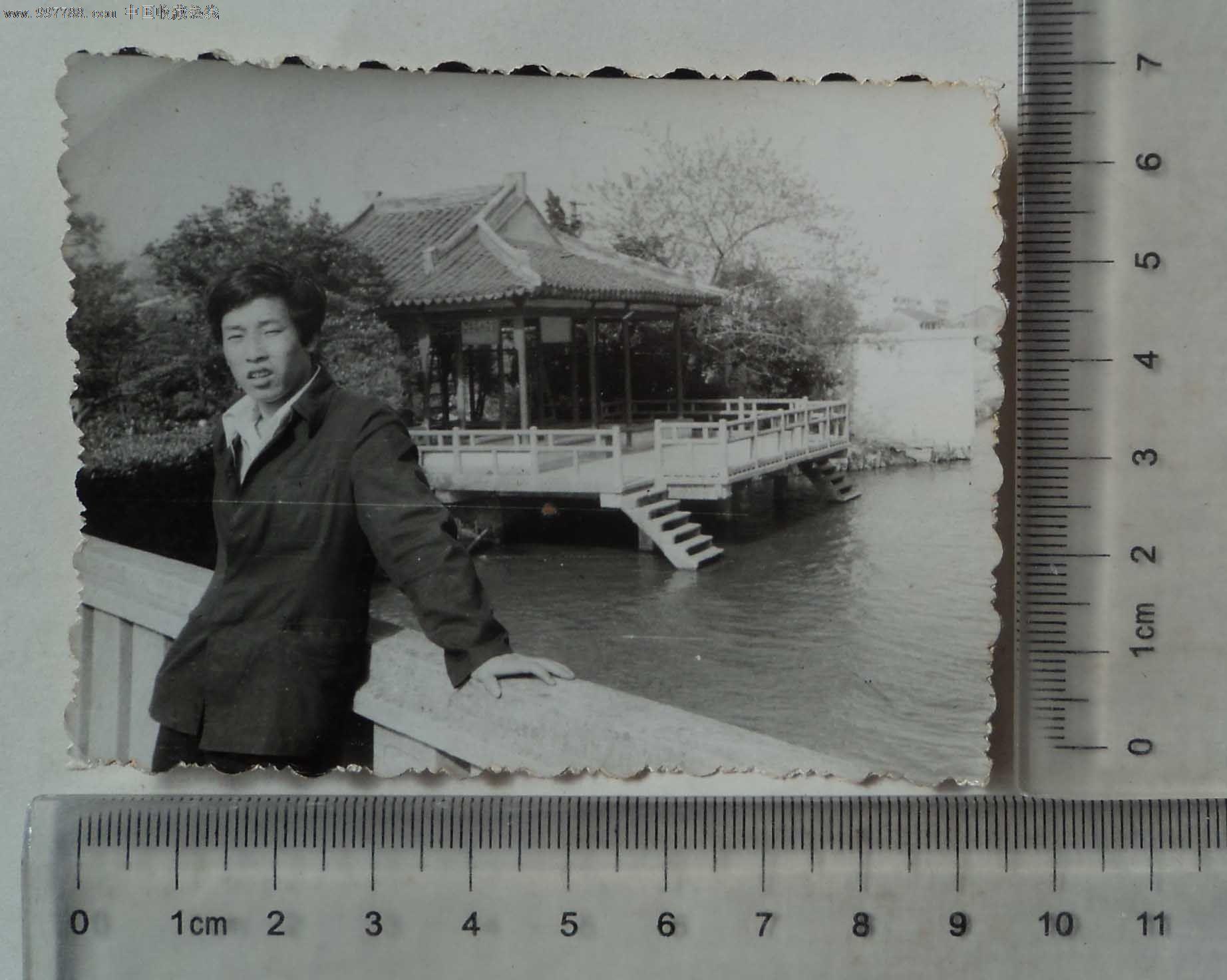 个人男(老照片)-价格:5元-se14877646-老照片-零售