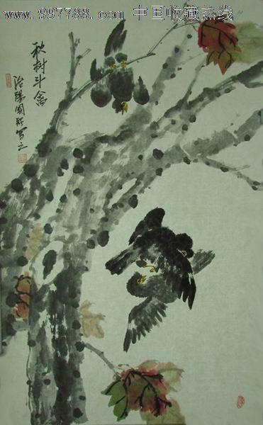 秋树斗禽-价格:5000元-se14883468-花鸟国画原作-零售-中国收藏热线