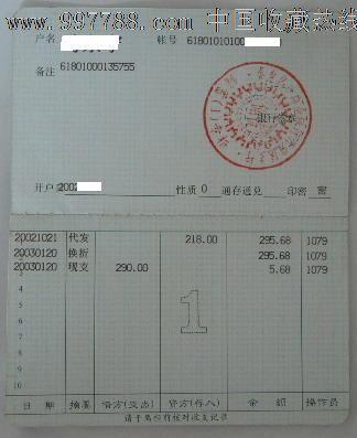 """再破记录!秦皇岛新""""商业地王""""诞生!621万元/亩! 地块"""