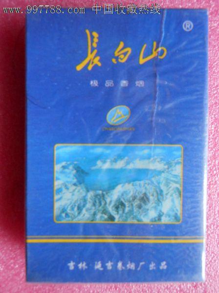 长白山-香烟扑克_价格10元【大众收藏】
