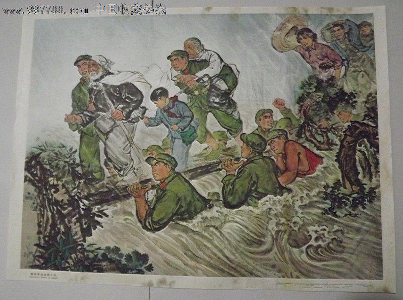 解放军叔叔爱人民_价格元_第1张_7788收藏__中国收藏热线