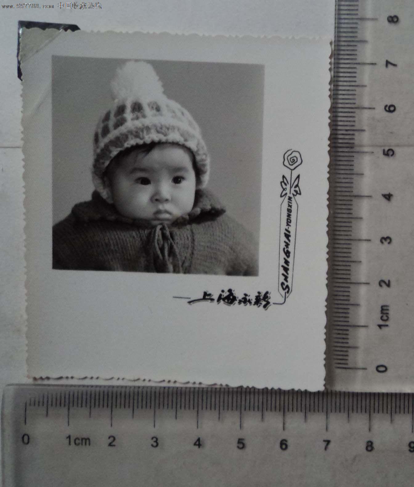 宝宝(老照片)_价格元_第1张_7788收藏__中国收藏热线