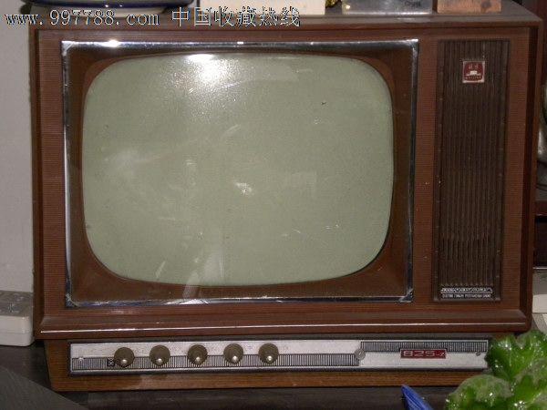 北京牌825-2型电子管电视机