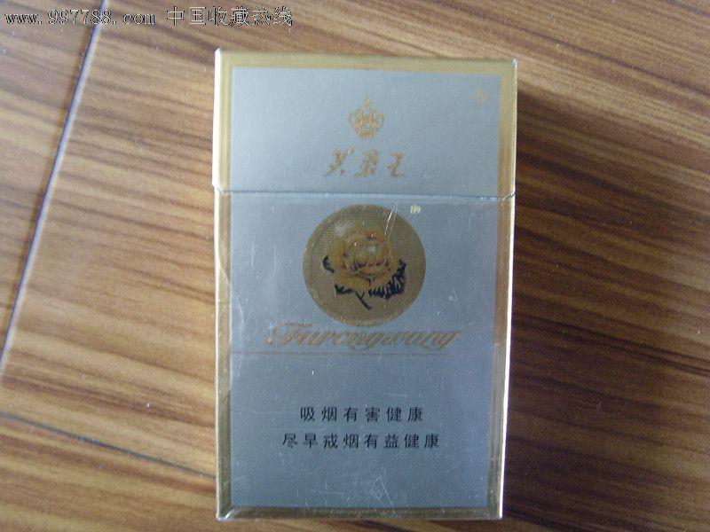 芙蓉王图片