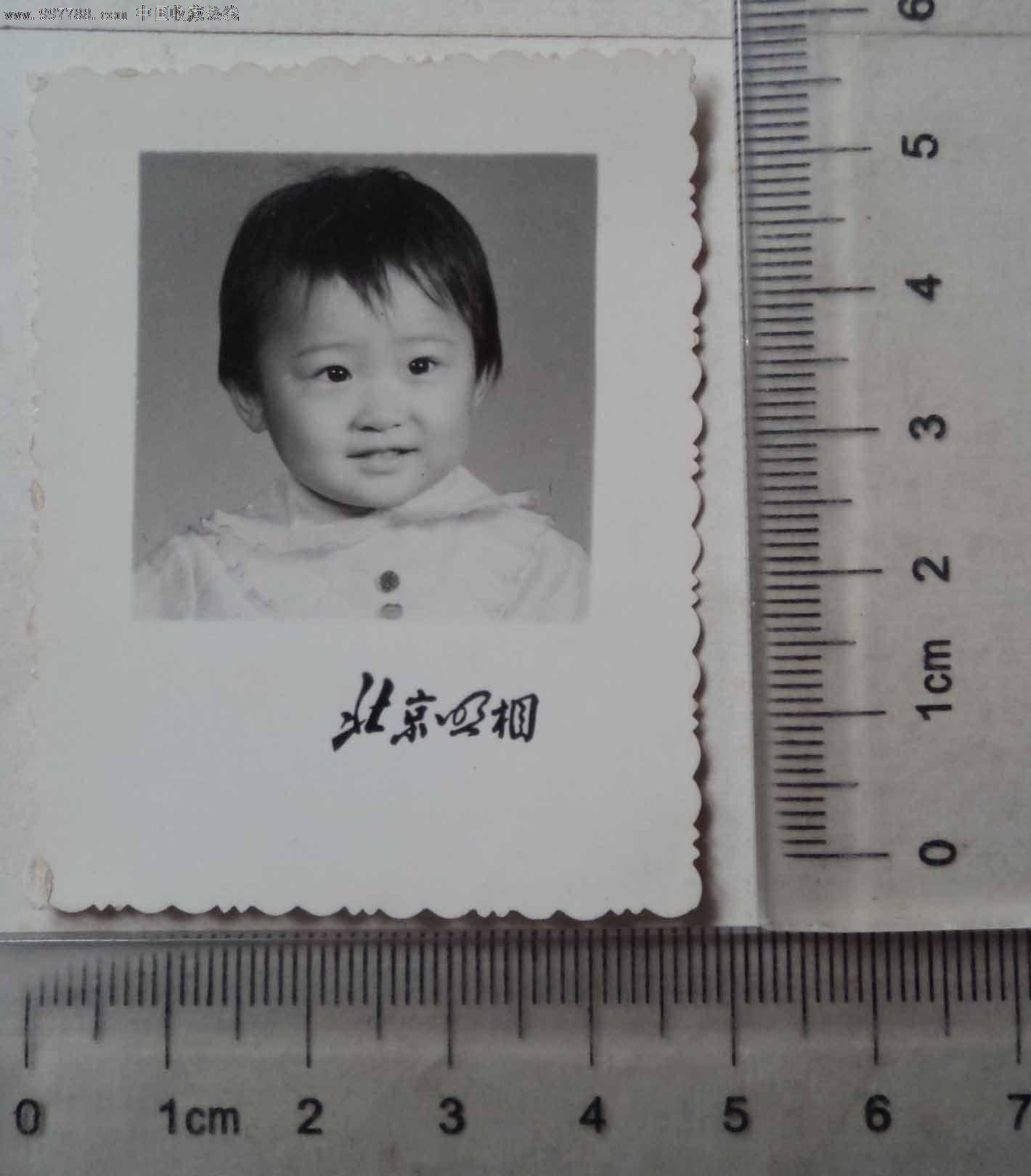 可爱的小女孩(老照片)_老照片_京沪照片屋【中国收藏