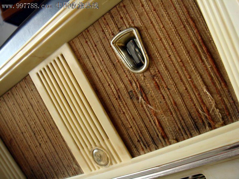 熊猫601电子管收音机
