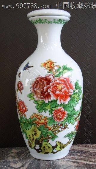 国宝郎粉彩牡丹花瓷酒瓶