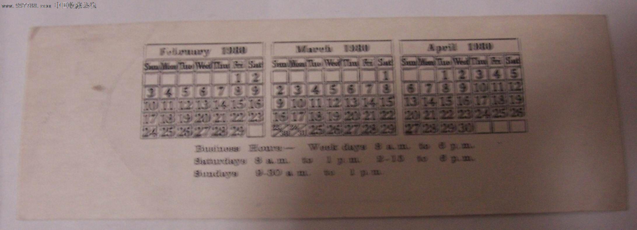 外国英文书签带月历1980年