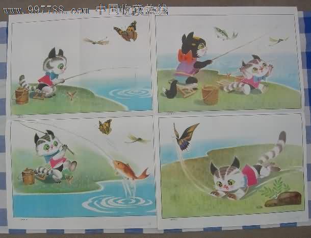 小猫钓鱼游戏教案�y�'_小猫钓鱼(一套两张)金雪林绘画-价格:18元-se15058132-教学挂图-零售