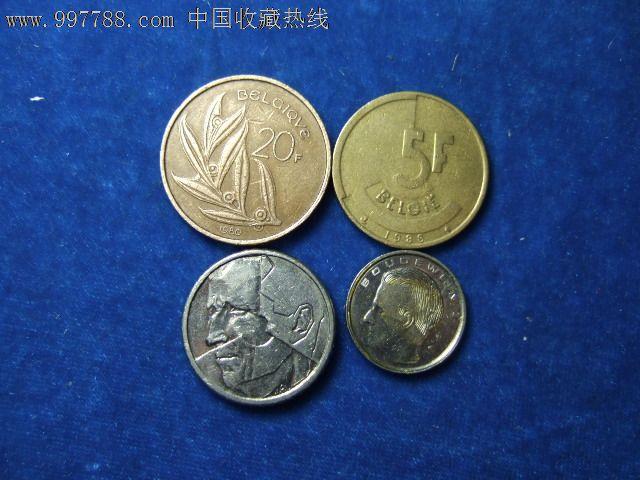 比利时法郎硬币_外国钱币_上海滩