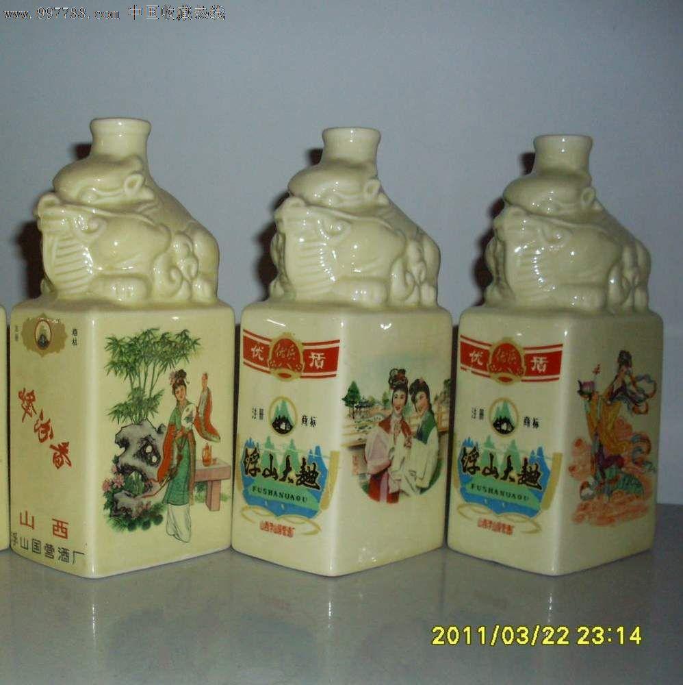 酒瓶收藏精品原山西浮山國營酒廠貔貅造型老酒瓶一組圖片