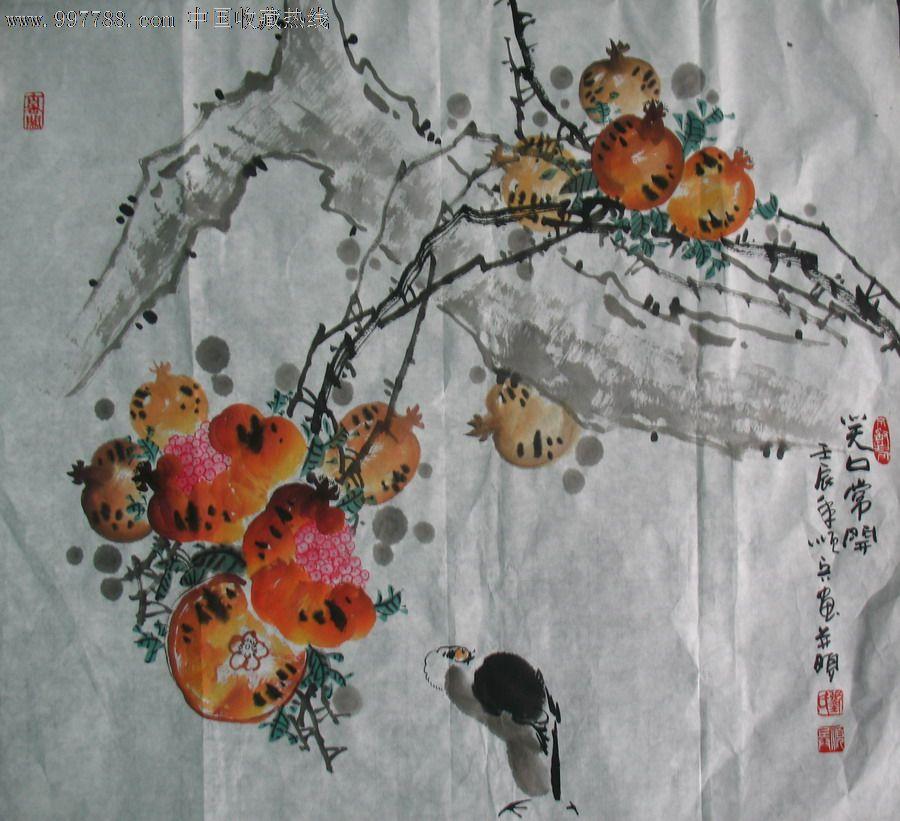 水墨写意画法; 石榴,花鸟国画原作,花卉画原画,水墨/写意画法,21世纪