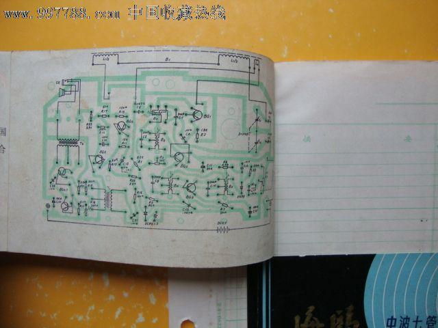 风雷b72型晶体管收音机,海鸥701型中波7管半导体收音机说明书