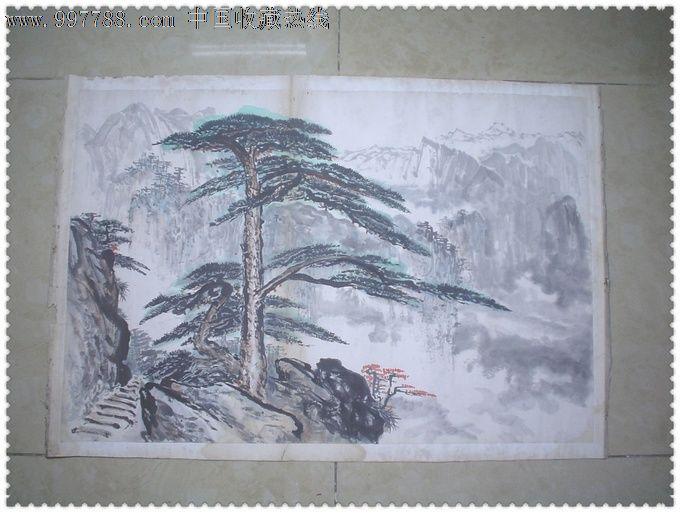 迎客松*精美的手绘文革水彩画