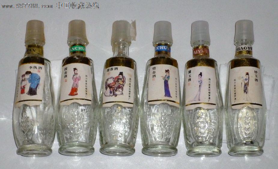 红楼梦系列酒(红楼梦十二金杈酒瓶)_价格666元_第2张_中国收藏热线