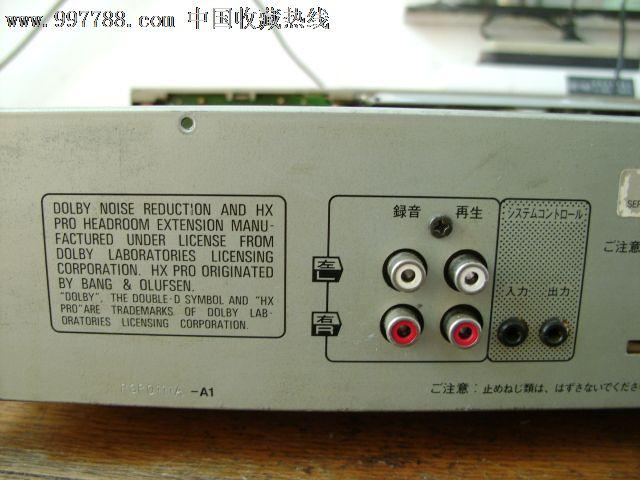 松下rs-e10水平卡座录音机_价格180元_第9张_中国收藏热线
