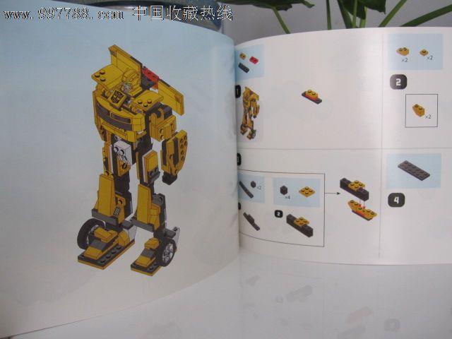 孩之宝正版盒装kre-o乐高积木类变形金刚大黄蜂拼装