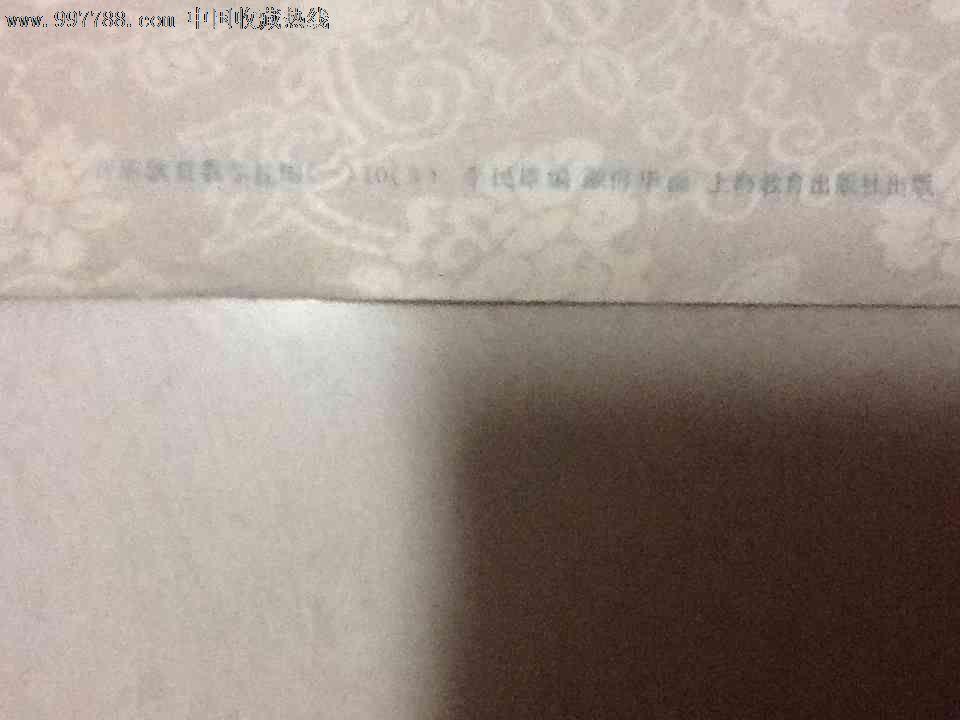 著名画家颜梅华画十面埋伏漫画张_挂图古风_剑教学三大图片