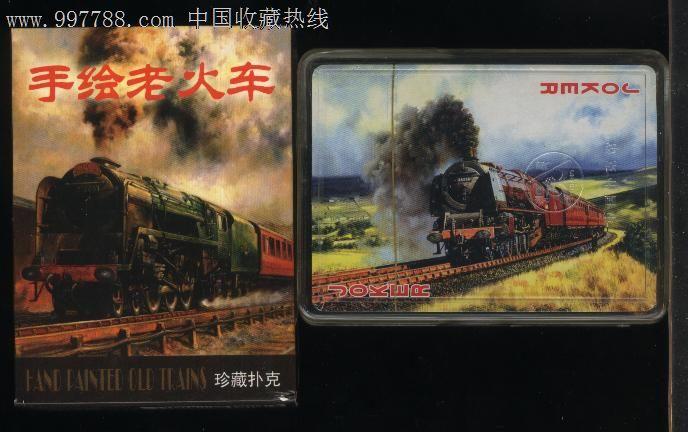 手绘老火车(j-099)